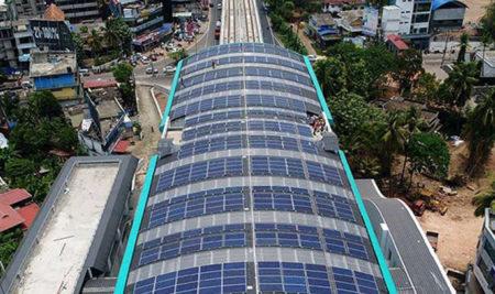 Metro Station Go Solar