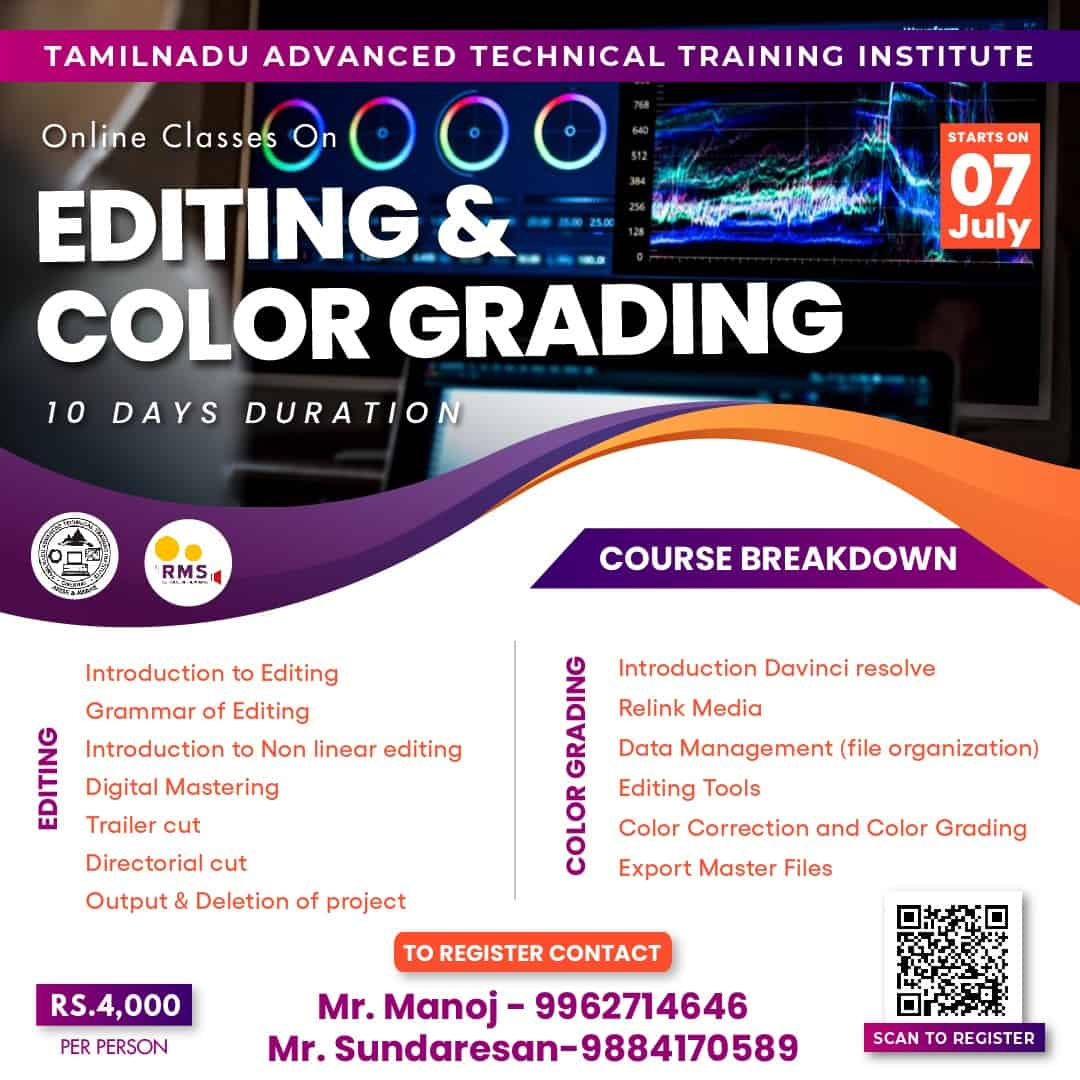 editing-july