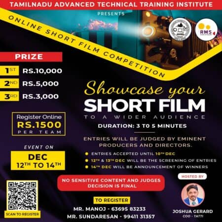 Online Short Film Competition