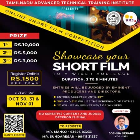 Online Short Film Competition