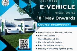 ADVANCED E-VEHICLE